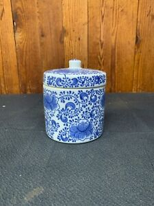 Blue And White Flower Pattern Canister