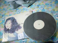 """a941981 Cass Phang Promo 12"""" LP 彭羚 Let's Stay Awhile (A)"""