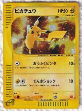 "Rare 2002 Japanese ""e"" Reader Pikachu McDonald's Pokemon Promo - No Reserve!!!"