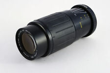 70-210mm