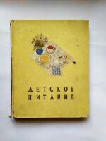 1959 Baby food Cooking Russian Vintage Soviet Children's Cook Book Illustrated
