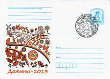 Weißrussland Ganzsache Wertstempel Kunst Folklore Erntedankfest Getreide Blumen
