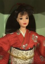 1995 Happy New Year Japanese Barbie doll NRFB Steffie face Japan
