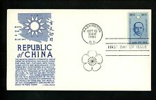 US FDC #1188 M #1 Sun Yat Sen China PRC Revolution Anniv. 1961 C. Anderson