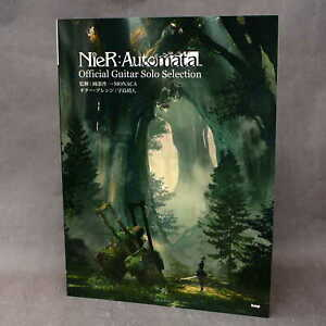 NieR:Automata - Official Guitar Score - GAME MUSIC NEW