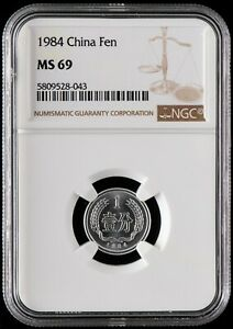 1984 CHINA FEN NGC MS69,China coin,Top score