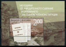 Bulgaria Stamps 2019 MNH Tarnovo Constitution 140 Years Historical Events 1v M/S