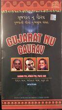 Gujarat Nu Gaurav - Gaurang Yvas. Avinash Yvas. Praful Dave. 4CD Box. SEALED.