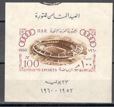 A2198 - EGITTO 1960 - BLOCCO FOGLIETTO N°11 OLIMPIADI DI ROMA - VEDI FOTO