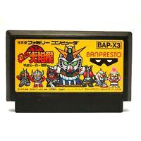 NES / Famicom Spiel - SD Battle Oozumou: Heisei Hero Basho JAP Modul
