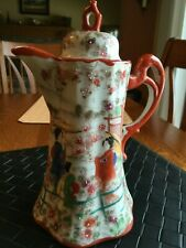 Antique Japanese Kutani Hand Painted Chocolate Pot Coffee Carafe