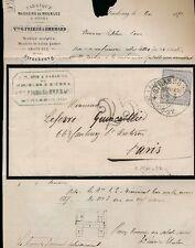 GERMANY 1872 STRASSBURG TPO on EARLY 2g FRIESE + EHRHARD DESKS + LOCKS DIAGRAMS