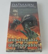 Daimajin Japanese Horror Classic VHS MOVIE TAPE - English Subbed - BRAND NEW !