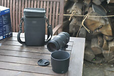 Sigma DG 120-400 mm F/4.5-5.6 OS HSM DG Objektiv Nikon Anschl. Bildstabilisator