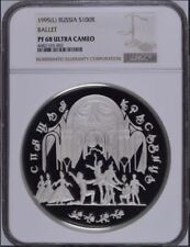 1995 Russia Silver 1 Kilo. 100 Rubles Coin. Sleeping Beauty Ballet NGC PF68