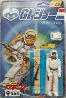 VINTAGE 1984 HASBRO TAKARA GI JOE ARAH ARCTIC TROOPER SNOW JOB MOC G-13 CLEAR HK