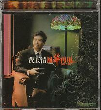 Fei Yu Qing: [Made in Singapore] Feng Hua Zai Xian - Qing Xi Paramount        CD