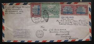 1930 AirMail St Paul to Uruguay Via Canal Zone MultiFranked w/2 Pairs - Cover