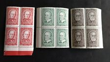 argentina three unused stamp plates 1950 international physiological congress