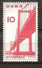 Japan # 768 Mnh Wakato Suspension Bridge