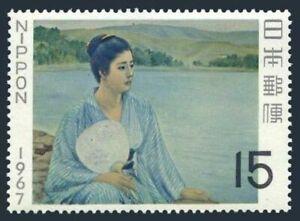 Japan 907 two stamps, MNH. Mi 963. Stamp Week 1967. Lakeside, by Seiki Kuroda.