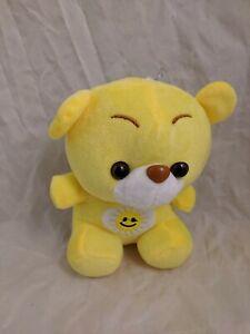 "Yellow Teddy Bear Plush w/ Sun Rays Tummy Symbol 7"" Tall Cute Stuffed Animal"