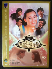 Girl With The Diamond Slipper (Shaw Brothers) - Maggie Cheung - REGION 3 DVD