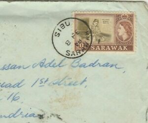 SARAWAK-EGYPT Rare Destination Airmail Letter Tied 20 c.from Sibu to Cairo 1958