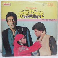 Sahebzaade LP Record Bollywood Hindi Laxmikant Pyarelal Rare Vinyl Indian VG+