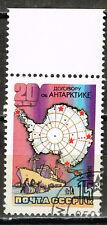 Russia Antarctida Agreement 20 Ann Map stamp 1983