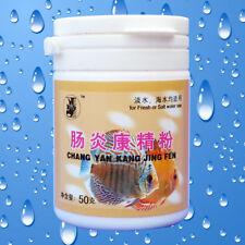 Aquarium Fish Medication Powder Indications of Enteritis Anal Swelling Anorexia