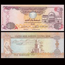 United Arab Emirates 5 Dirhams, 2013, P-New 26, UNC