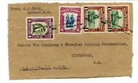 """Malaya North Borneo 1946 multi-stamp """"BMA"""" cover front from Labuan to Singapore"""