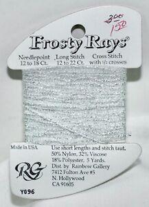 Rainbow Gallery Frosty Rays polyester/nylon/viscose 5 yds Y096 silver