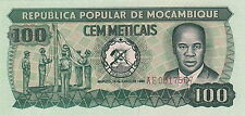 MOZAMBICO MOZAMBIQUE BANKNOTE BANCONOTA  FDS 100 METICAIS UNC 1980 AFFARE
