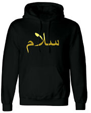 Salam Graphic Gold Print Hoodie Arabic Peace Black Logo Islam Muslim Salaam