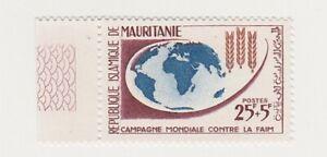 MAURITANIA SCOTT B17 TAB MARGIN SINGLE FREEDOM FROM HUNGER 1963 MNH