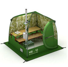 Outdoor & CAMPEGGIO sauna, Portable sauna mobiba MB 10, Banya