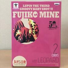 BANPRESTO Lupine III GROOVY BABY SHOT Ⅵ leopard color Fujiko Mine Figure
