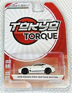 Greenlight Tokyo Torque Series 9 2019 Nissan 370Z Heritage Edition
