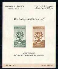 Lebanon 1960 Refugee Year/Tree/Imperf m/s (n27335)