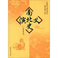 Romance of Chinese Ancient History of North and South Kingdoms