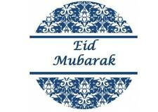 100 Eid Mubarak Stickers Muslim Islam Blue (210) Decorations Sticker Gift