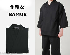 作務衣 - Samue - Tenue traditionnelle japonaise 4L - NOIR - Import Japon !