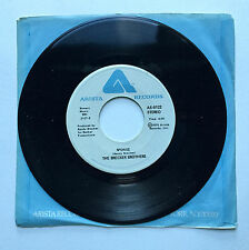 THE BECKER BROTHERS - SNEAKIN UP BEHIND YOU * 7 INCH VINYL * MINT * FREE P&P UK