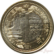WAKAYAMA Prefecture Japan BIMETALLIC 500yen coin UNC 2015