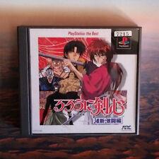 Rurouni Kenshin:  Ishin Gekitouhen   PS1 Playstation Japanese Version CIB