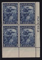 Canada Sc #208 (1934) 3c blue Jacques Cartier Plate Block Mint VF NH MNH
