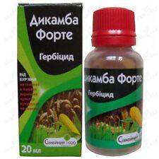 Herbicide Dicamba Forte 20 ml / Fertilizer
