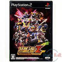 Jeu Super Robot Taisen Z Special Disc [JAP] sur PlayStation 2 / PS2 NEUF Blister